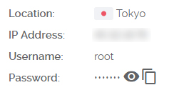 Vultr - Root